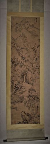 Life in Towering Mountains / Dong Qichang (1555-1636) of Ming Dynasty