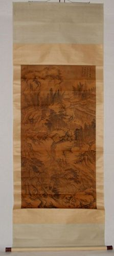 Life in Summer Mountains / Wang Meng (1308-1385)