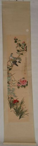 Singing Birds and Blooming Flowers / Yu Zhizhen ( 1915-1995 )