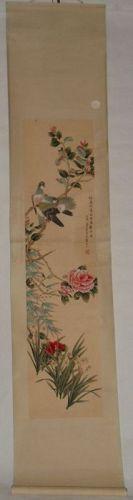 Singing Birds and Blooming Flowers / Yu Zhizhen ( 1915-1995 )