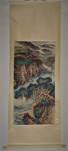 Landscape of Lingnan/ Guan Shanyue (1912-2000)