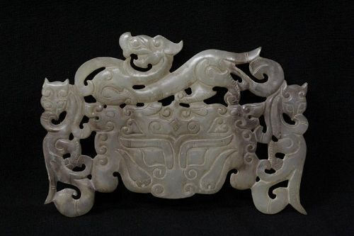 A-Rare-amp-Exquisite-White-Jade-Bi with-Motifs-of-Imperial-Symbols-Zh