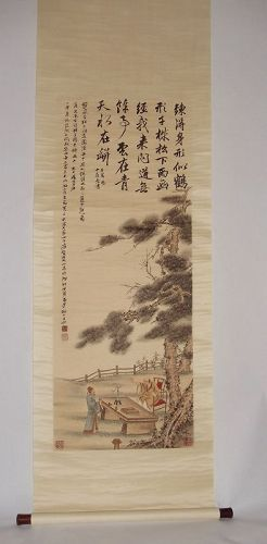 Learning from a Sage / Zhang Daqian (1899-1983)