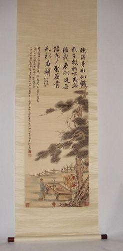 Learning from a Sage / Zhang Daqian (1899-1983)