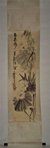 Wu Changshuo (1844-1927) / Ink-Painted Lotus