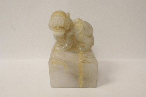 A Rare Ming Dynasty White Jade Seal Attributed to Tang Emperor Gaozong