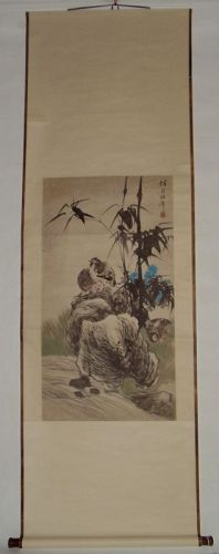 Ren Yi (bonian) (1483-1544) Qing Dynasty / Bamboo, Birds, and Rocks