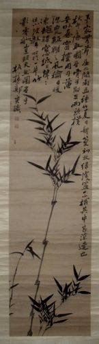 Zheng Xie (1693-1765) of Qing Dynasty / Painting with Calligraphy