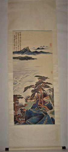 Picturesque Badeyuan (Garden of Eight Virtues) / Zhang Daqian (1899-19