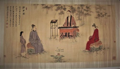 Zhang Daqian (1899-1983) / Song Dynasty Emperor Huizong Playing a Lute