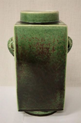 A Rare Qing Dynasty Peach-Bloom Gazed Square Cong-Vase