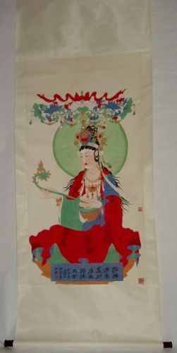 Seated Guanyin in Red / Zhang Daqian (1899-1983)