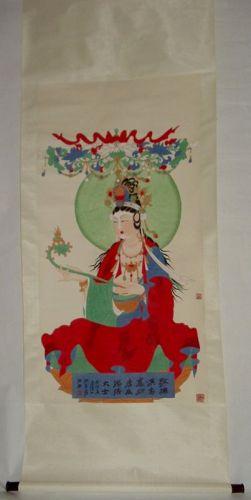 Seated Guanyin in Red / Zhang Daqian (1899-1983)