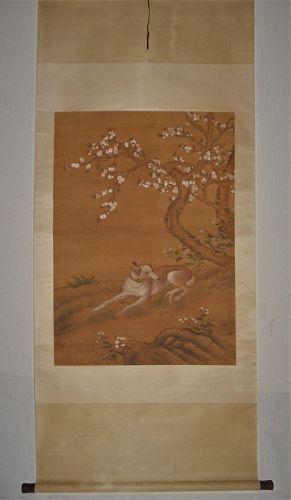 Lang Shining,� �士寧 Giuseppe Castiglione, S.J. (1688-1766) Qing Dynasty