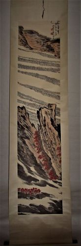 Lu Yanshao (1909-1993) / Verdant Mountains in Autumn
