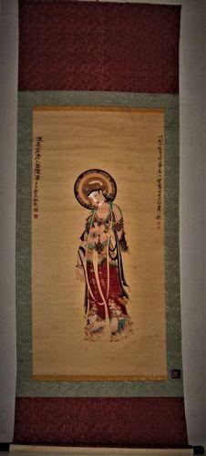 Zhang Daqian (1899-1983)張大千 / Guanyin in Style of a Tang Dynasty Mural