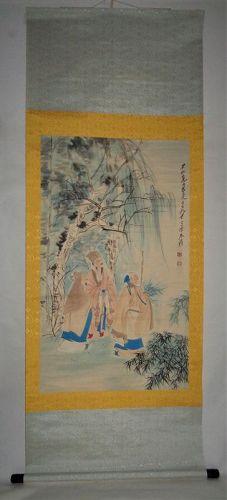 Zhang Daqian (1899-1983) / Song Masters Su Shi, Huang Tingjian & Foyin