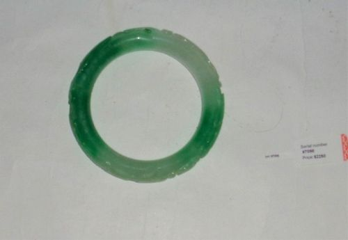 A Rare Vintage Jadeite Bracelet w. Apple Green Hues