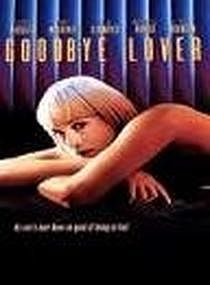 DVD, 1999, GOODBYE LOVER