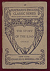 The Story of The Iliad - Maynard's Series