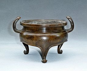 Antique Chinese MING XUANDE Bronze Censer