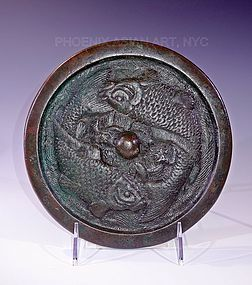 Chinese Antique Bronze Mirror - Song/Jin Dynasty