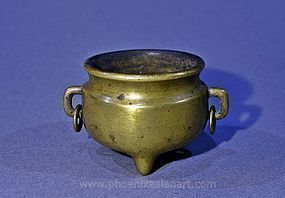 "Antique Chinese Bronze Censer ""Qin-Lu"", Qing Dynasty"