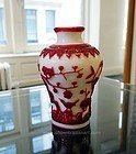 Antique Chinese Peking Glass Meiping Vase - 19th Century