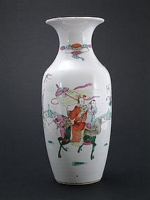 19th C Chinese Porcelain Famille Rose Vase Marked
