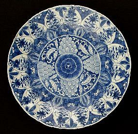 Chinese KANGXI Blue and White Charger w Book Mark