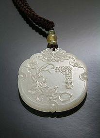 A Very Fine White Jade Pebble Plaque (PEI)
