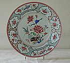 A Large QIANLONG Famille Rose Charger Circa 1745