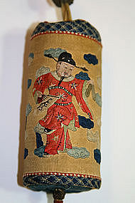 A Rare Chinese Imperial Silk Archers�Ring Holder