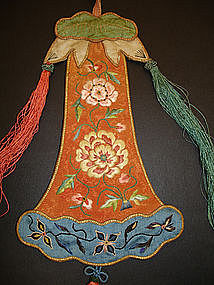 Antique Chinese Flower Shaped Purse, Qing Dynasty