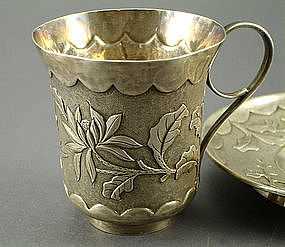 Chinese Export Silver with Mark, Circa 1850-1900