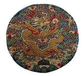 Chinese Imperial KESI Dragon Roundel Badge 19th C