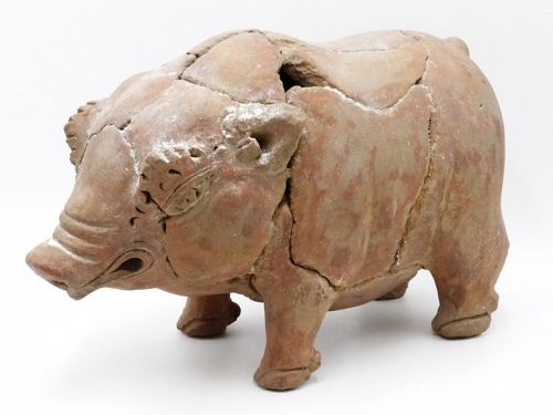 Pottery Piggy Bank! C14-15th, Java, Indonesia