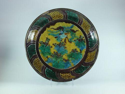 A Japanese Aode Kutani Dish, C19th Edo period