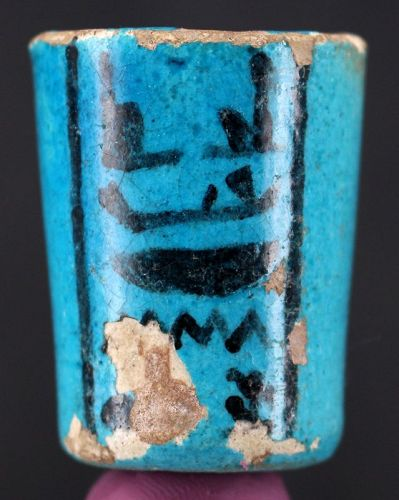 Ancient egyptian sacrifice mug. 4cm