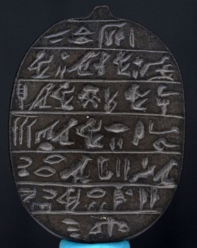 Egyptian Heart Scarab classical chapter 30 B / 20-22 dynasties period.