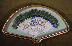 Antique Chinese Peacock Feather Fan