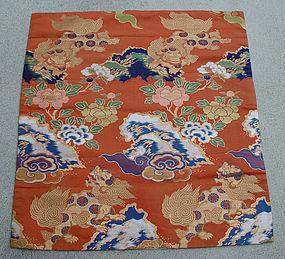Japanese Alter Cloth, Shishi Lion & Peony, Noh Shakkyo