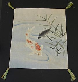 Japanese Fukusa, Carps in Pond, Smaller