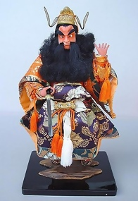 Japanese Shoki Doll, Demon Queller 2
