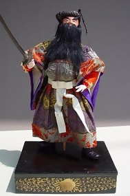 Japanese Shoki Doll, Demon Queller #1