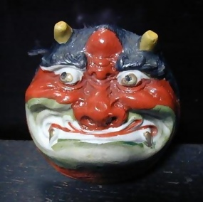 Kutani Sake Cup with Okame and Oni Faces