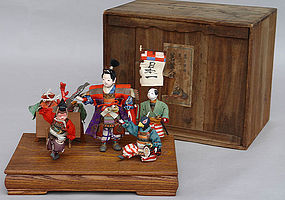 Japanese Doll, Peach Boy Momotaro and His Retainers