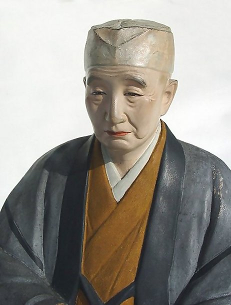 "Hakata Ningyo Japanese Clay Doll, Tea Master ""Rikyu"""