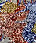 Beautiful Hoo Bird in Japanese Banner
