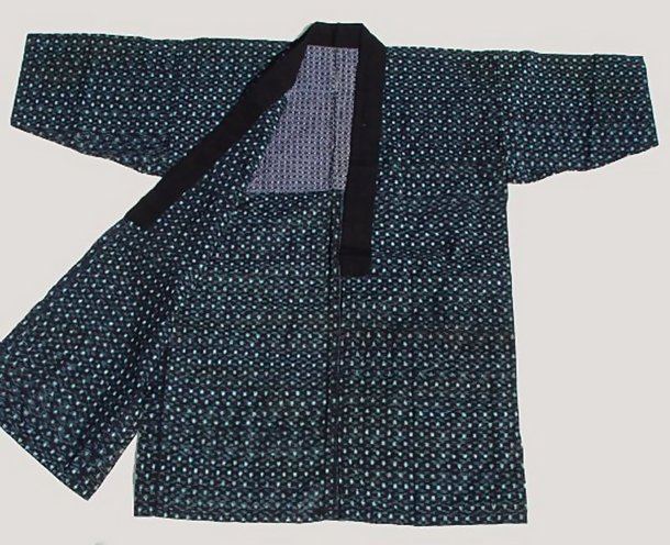 Japanese Ikat Kasuri Hanten Jacket #1